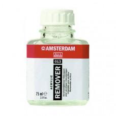 Очиститель кистей от акриловых красок, AMSTERDAM, 75мл, Royal Talens
