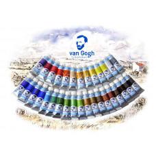 Краска акварельная Van Gogh туба