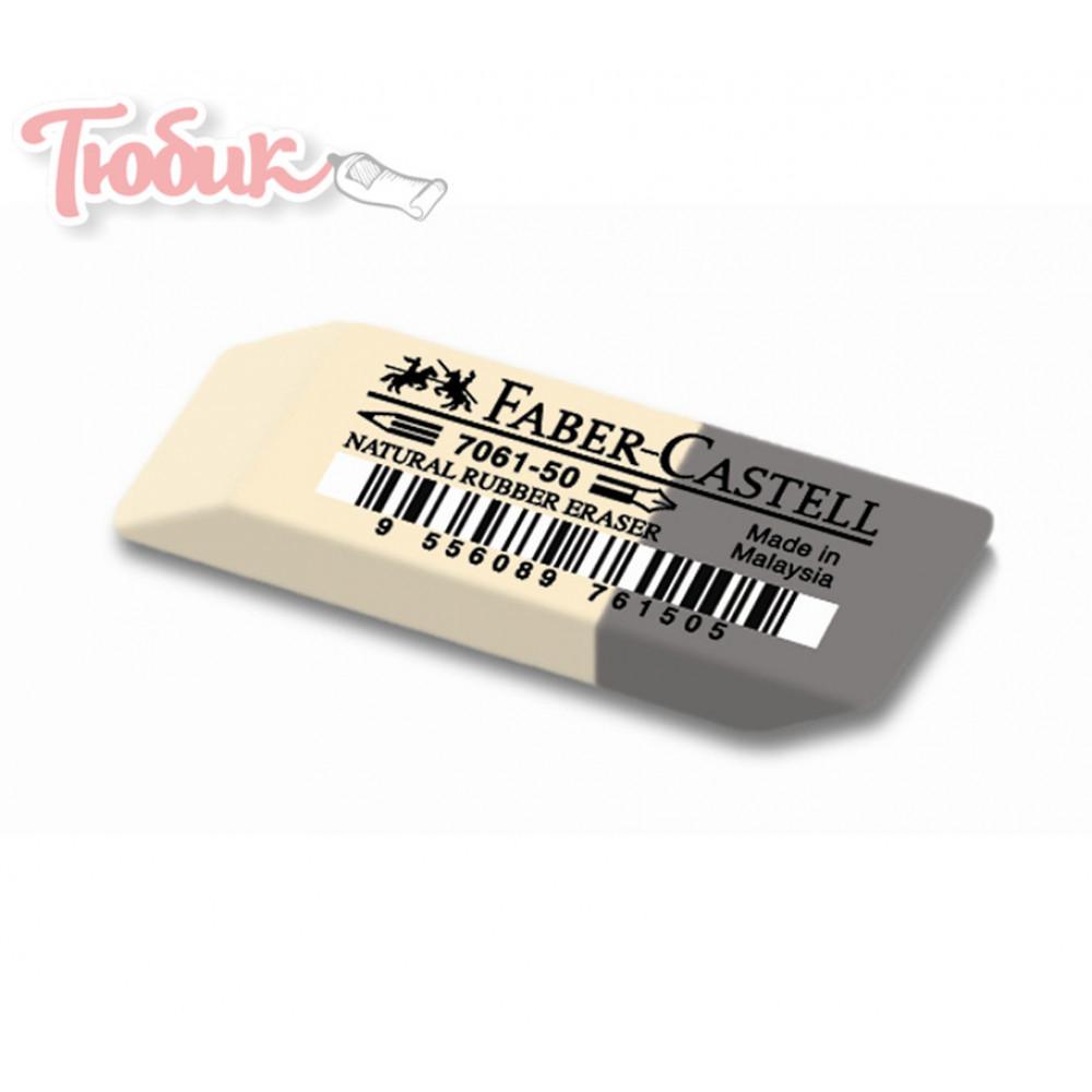 ЛАСТИК бело-серый каучук 186150 FABER-CASTELL МАЛАЗИЯ