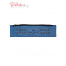 ПЕНАЛ с резинк. синий тканевый 573151 FAB-CASТ Германия