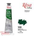Краска масляная, Зеленый травяной, 45 мл, ROSA Gallery