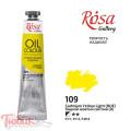 Краска масляная, Кадмий желтый светлый, 45мл, ROSA Gallery