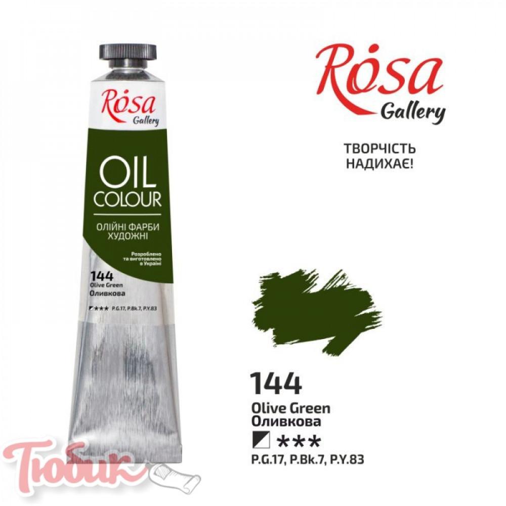 Краска масляная, Оливковая, 45мл, ROSA Gallery