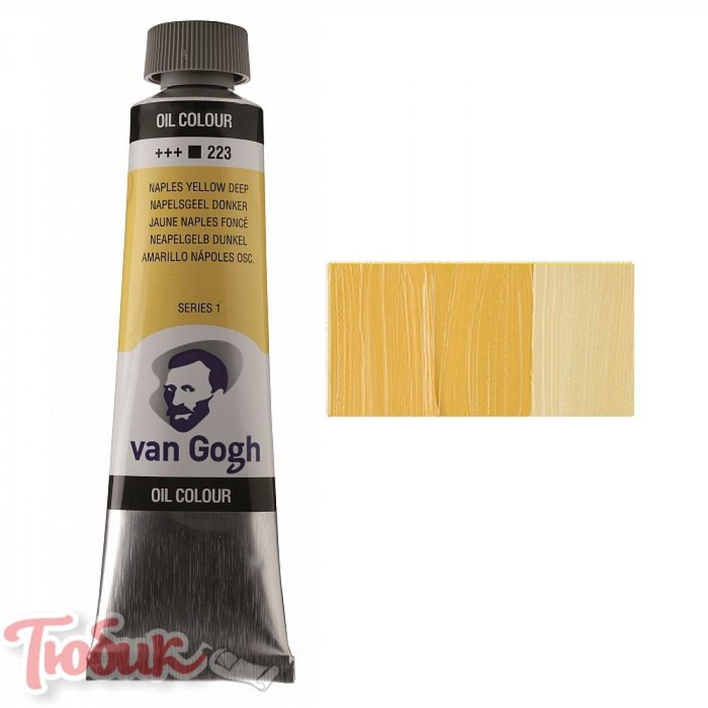 Краска масляная Van Gogh, (223) Неополитанский желтый темный, 40 мл, Royal Talens