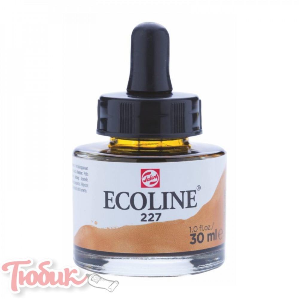 Краска акварельная жидкая Ecoline (227), Охра желтая, 30 мл, Royal Talens
