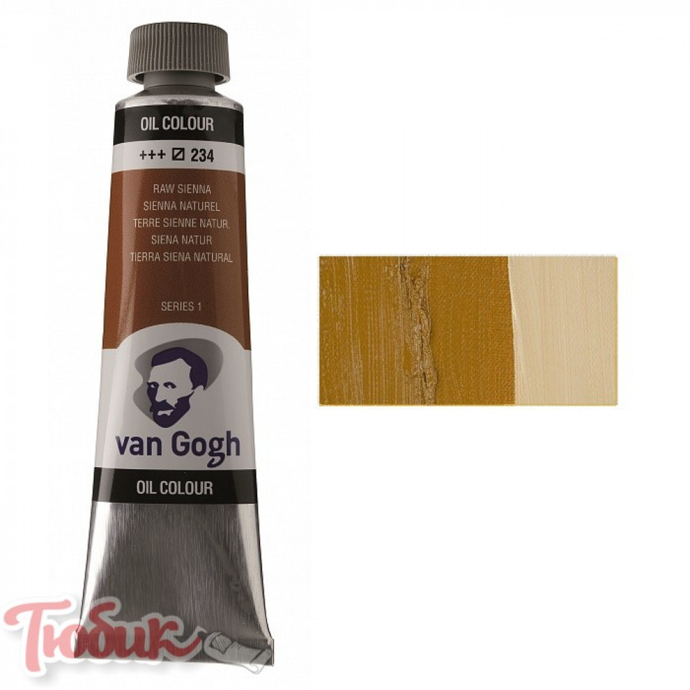 Краска масляная Van Gogh, (234) Сиена натуральная, 40 мл, Royal Talens