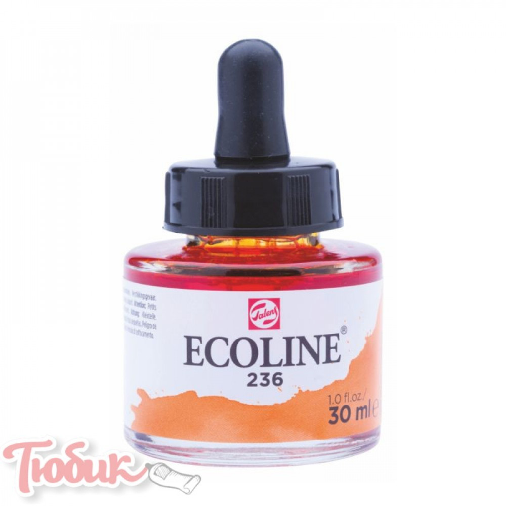 Краска акварельная жидкая Ecoline (237), Оранжевая темная, 30 мл, Royal Talens