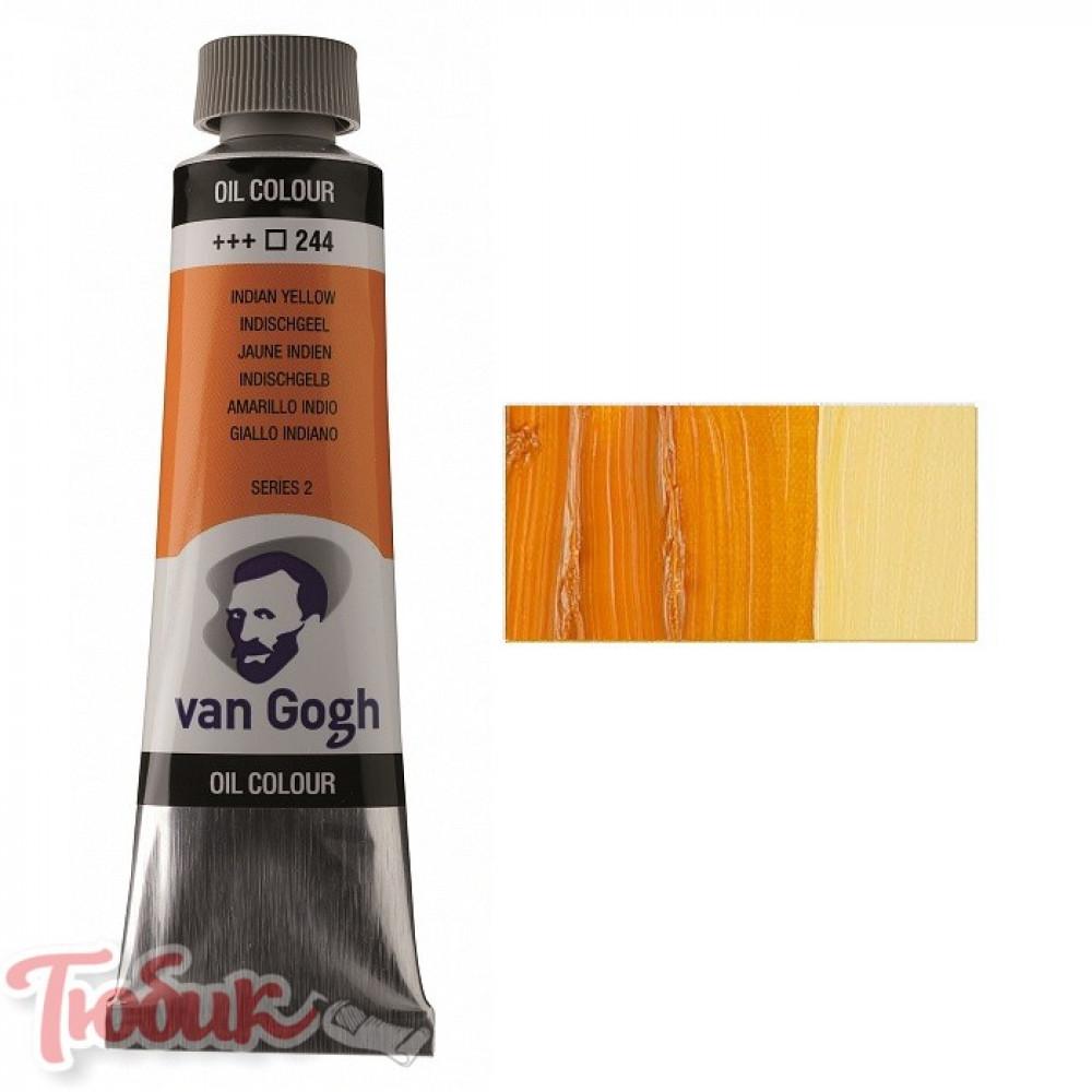 Краска масляная Van Gogh, (244) Индийский желтый, 40 мл, Royal Talens