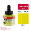 Тушь акриловая AMSTERDAM INK, (256) Отражающий желтый, 30мл, Royal Talens
