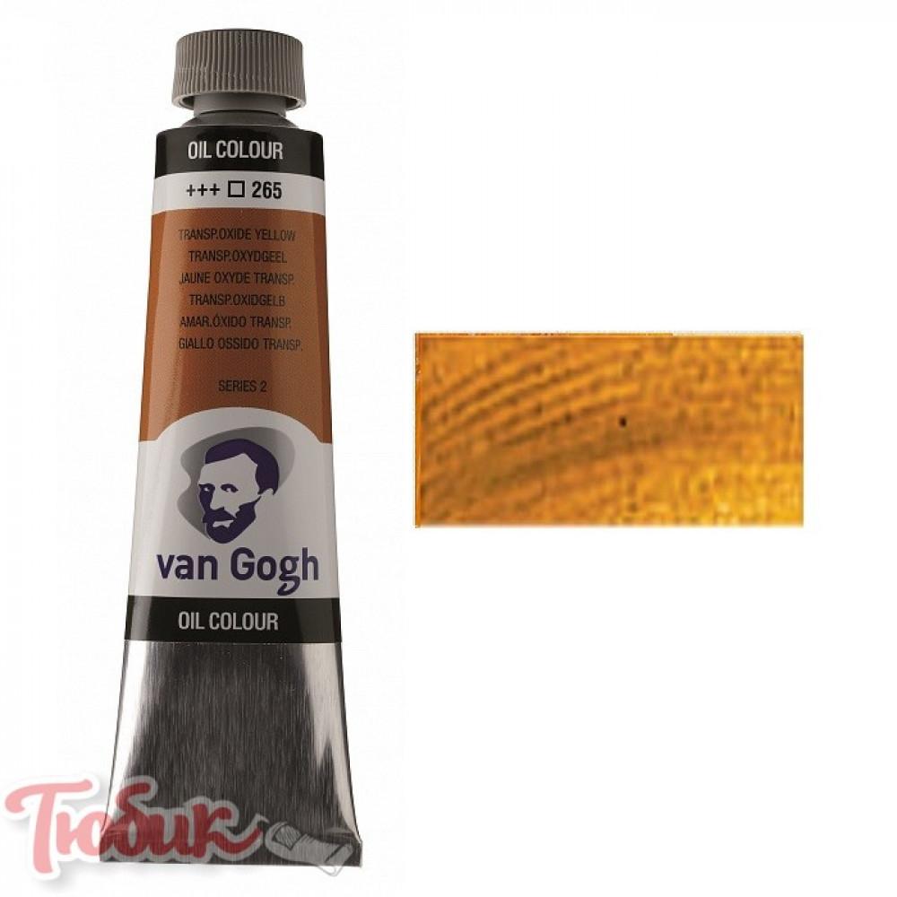 Краска масляная Van Gogh, (265) Прозрачная окись желтая, 40 мл, Royal Talens