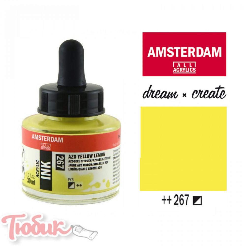 Тушь акриловая AMSTERDAM INK, (267) AZO Желтый лимонный, 30мл, Royal Talens