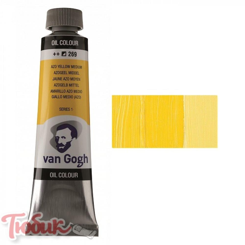 Краска масляная Van Gogh, (269) AZO Желтый средний, 40 мл, Royal Talens
