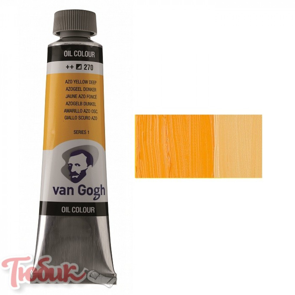 Краска масляная Van Gogh, (270) AZO Желтый темный, 40 мл, Royal Talens