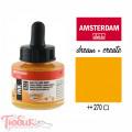Тушь акриловая AMSTERDAM INK, (270) AZO Желтый темный, 30мл, Royal Talens