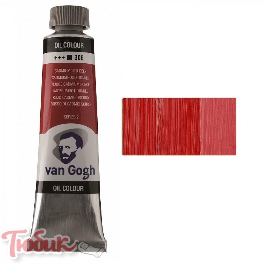 Краска масляная Van Gogh, (306) Кадмий красный темный, 40 мл, Royal Talens