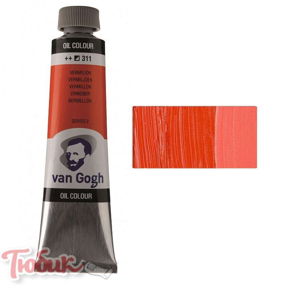 Краска масляная Van Gogh, (311) Киноварь, 40 мл, Royal Talens