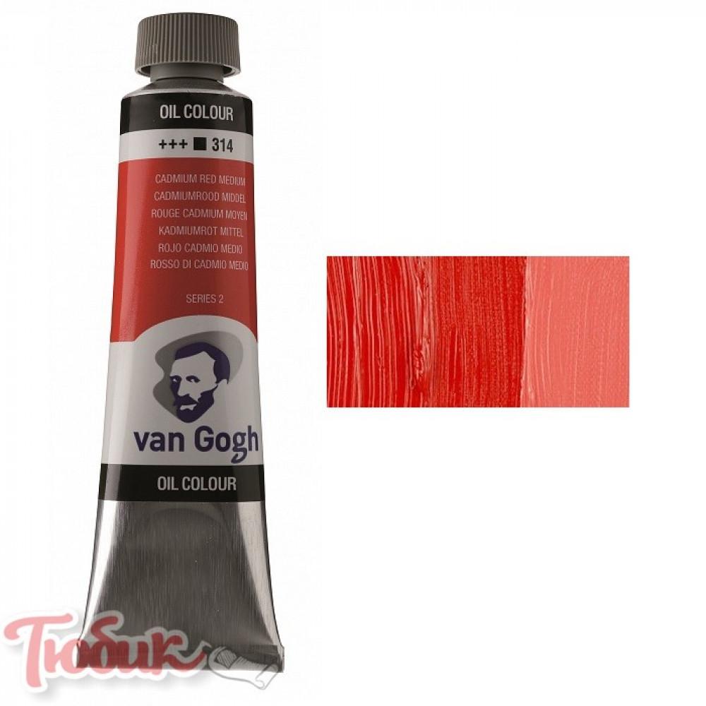 Краска масляная Van Gogh, (314) Кадмий красный средний, 40 мл, Royal Talens