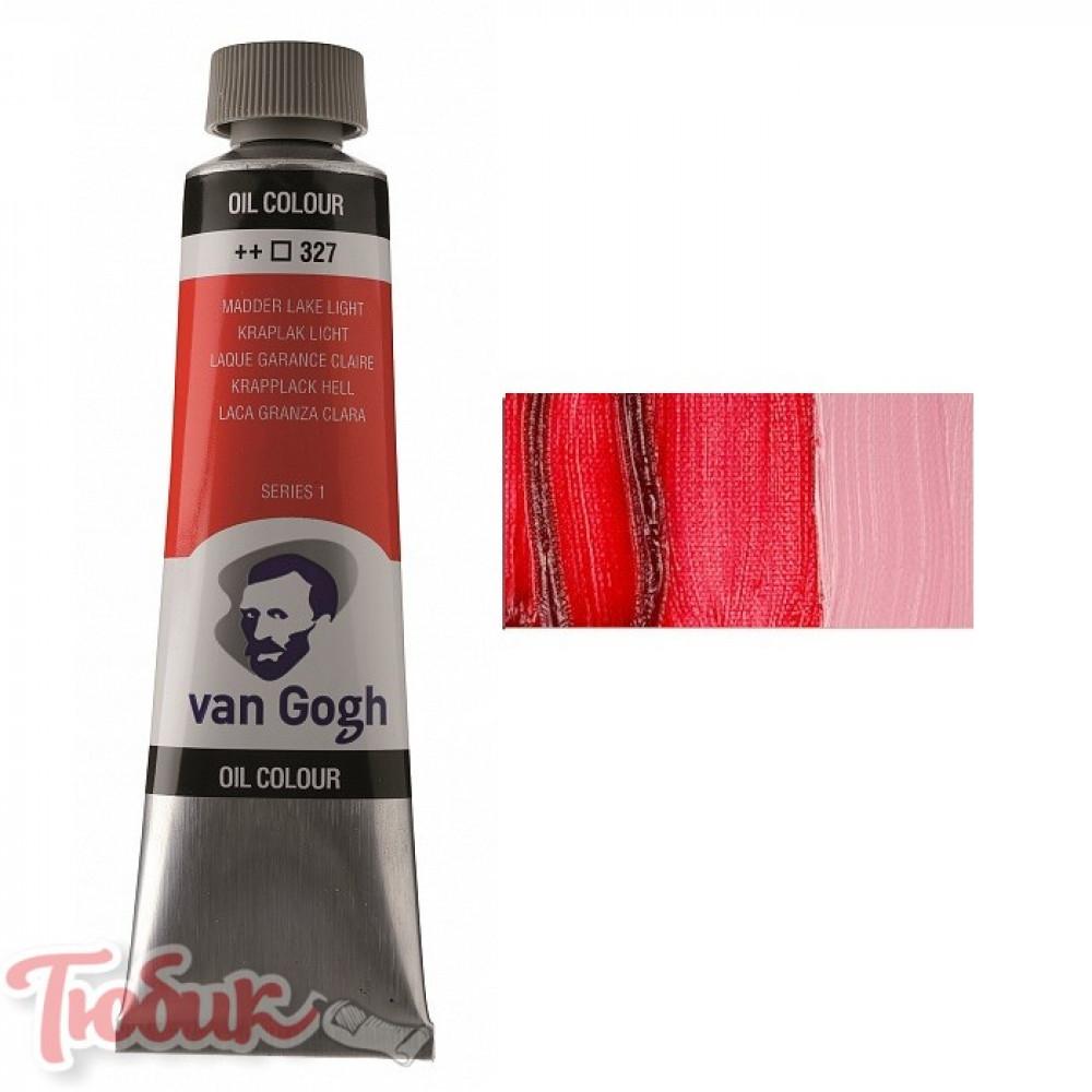 Краска масляная Van Gogh, (327) Мареновый красный светлый, 40 мл, Royal Talens