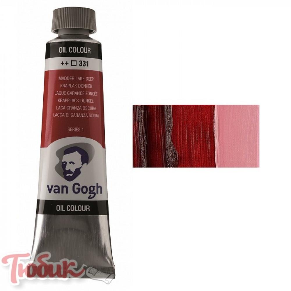 Краска масляная Van Gogh, (331) Мареновый красный темный, 40 мл, Royal Talens