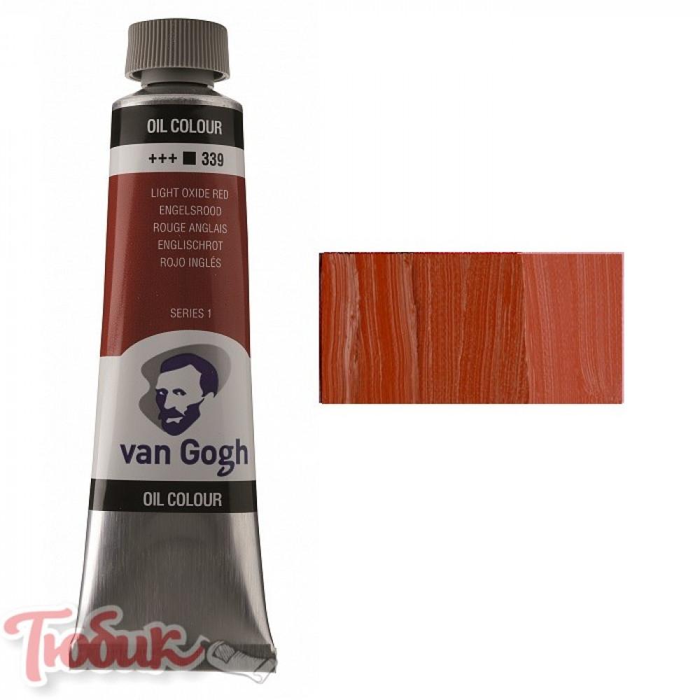 Краска масляная Van Gogh, (339) Английская красная, 40 мл, Royal Talens