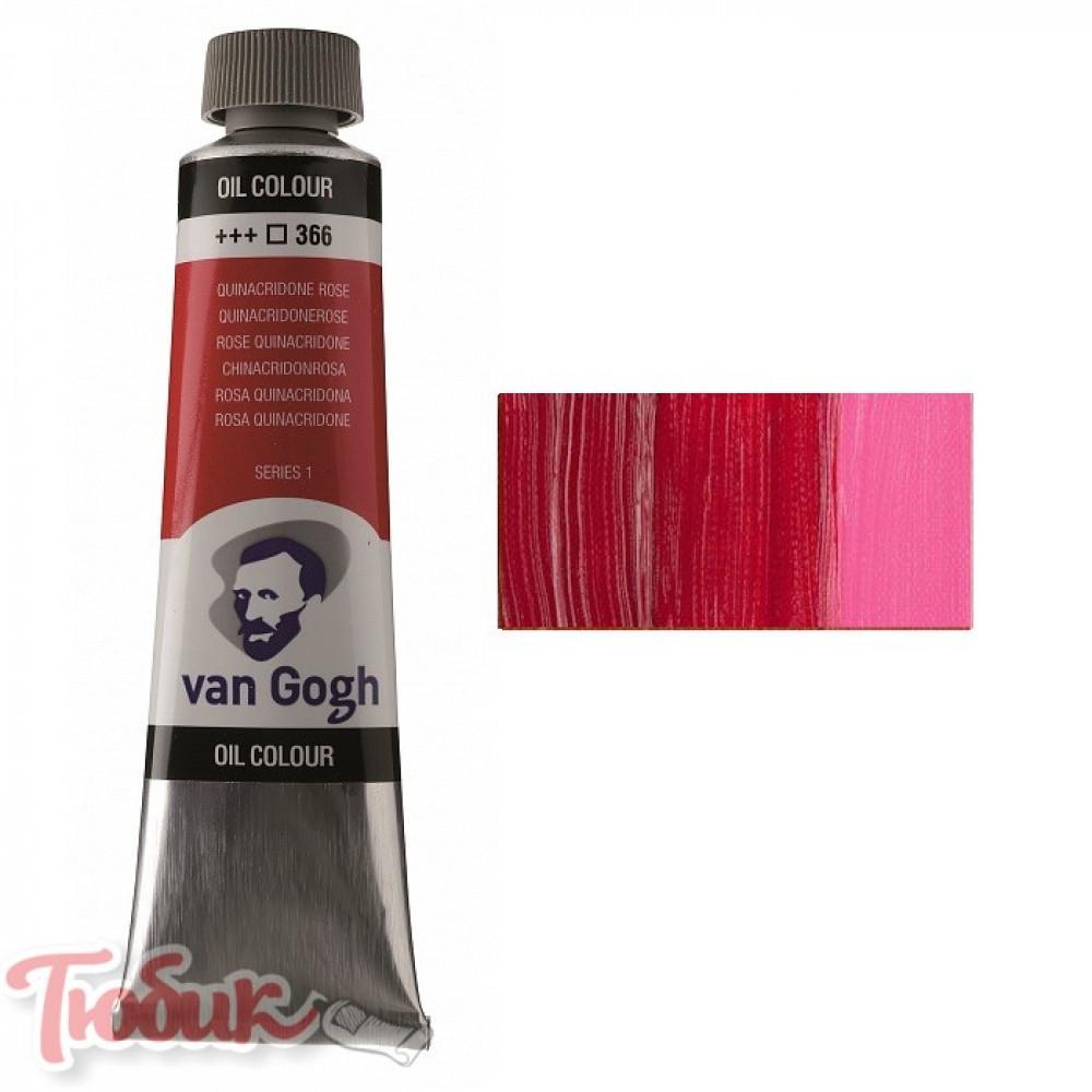 Краска масляная Van Gogh, (366) Хинакридон розовый, 40 мл, Royal Talens