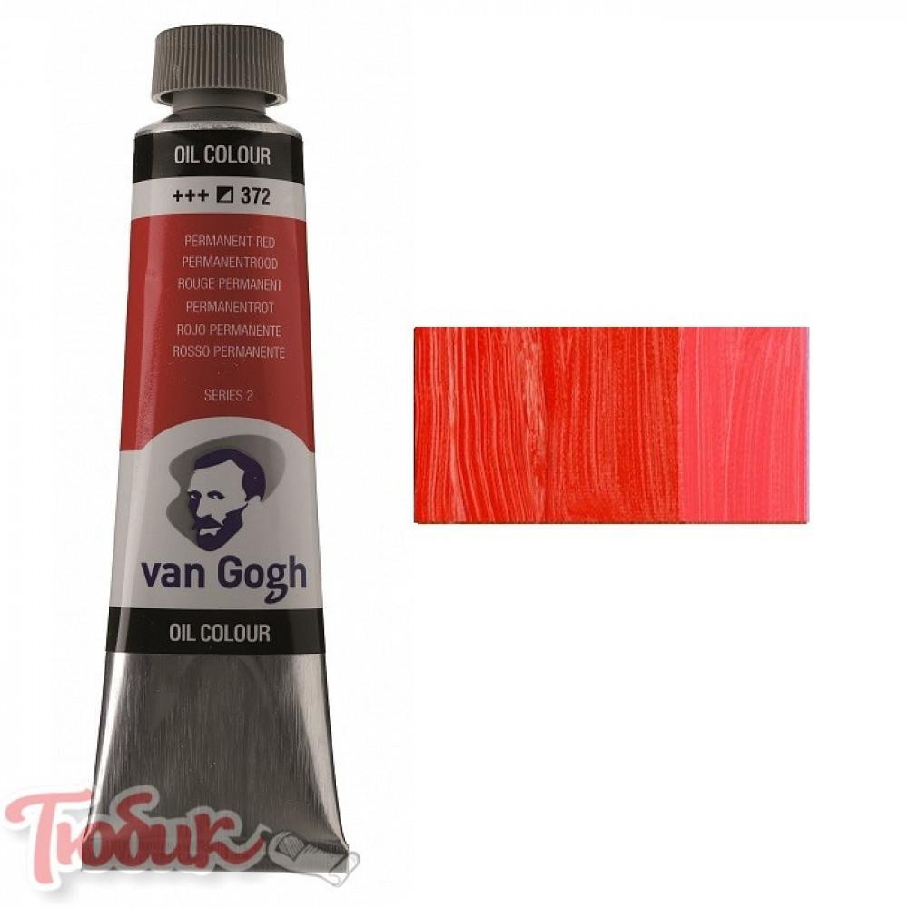 Краска масляная Van Gogh, (372) Перм. красный , 40 мл, Royal Talens
