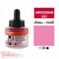 Тушь акриловая AMSTERDAM INK, (385) Хинакридон розовый светлый, 30мл, Royal Talens