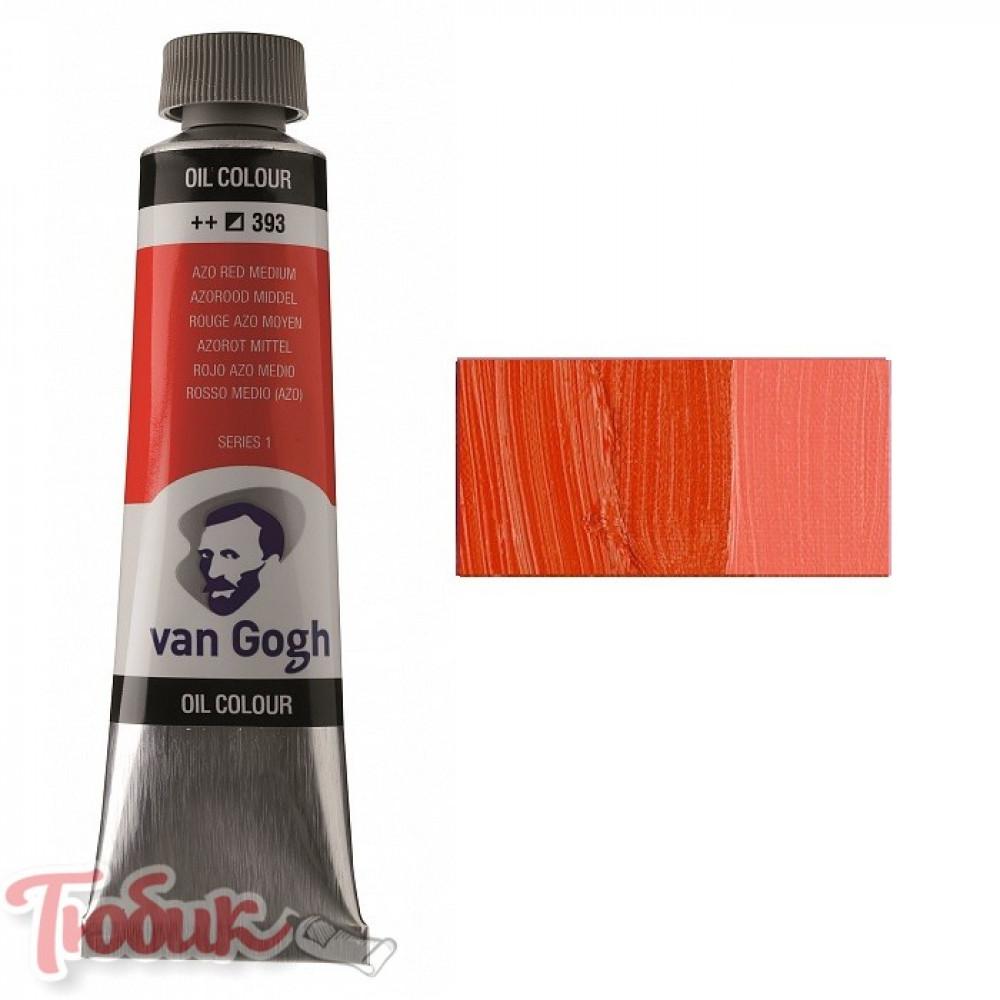 Краска масляная Van Gogh, (393) AZO Красный средний, 40 мл, Royal Talens