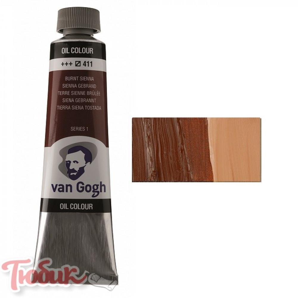 Краска масляная Van Gogh, (411) Сиена жженая, 40 мл, Royal Talens