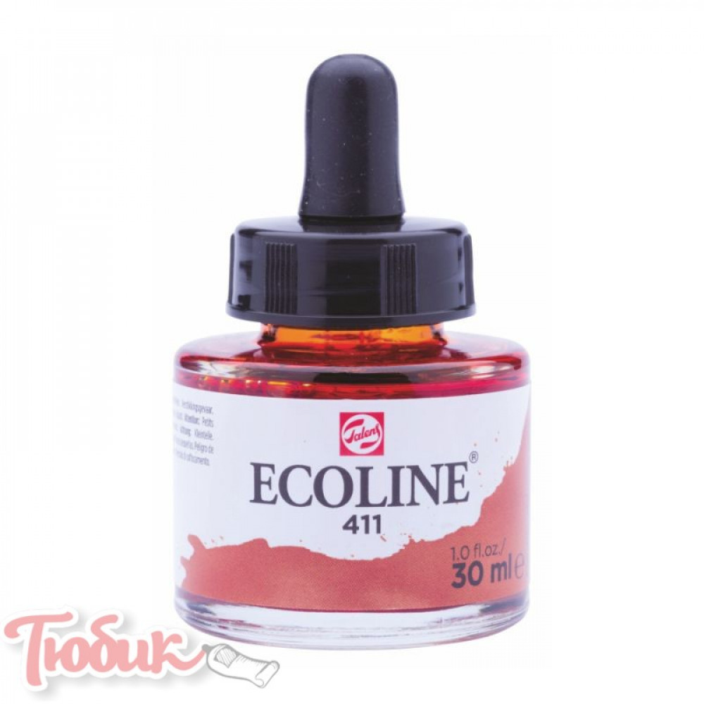 Краска акварельная жидкая Ecoline (411), Сиена жженая, 30 мл, Royal Talens