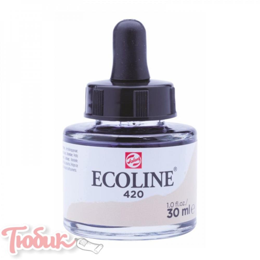 Краска акварельная жидкая Ecoline (420), Бежевая, 30 мл, Royal Talens
