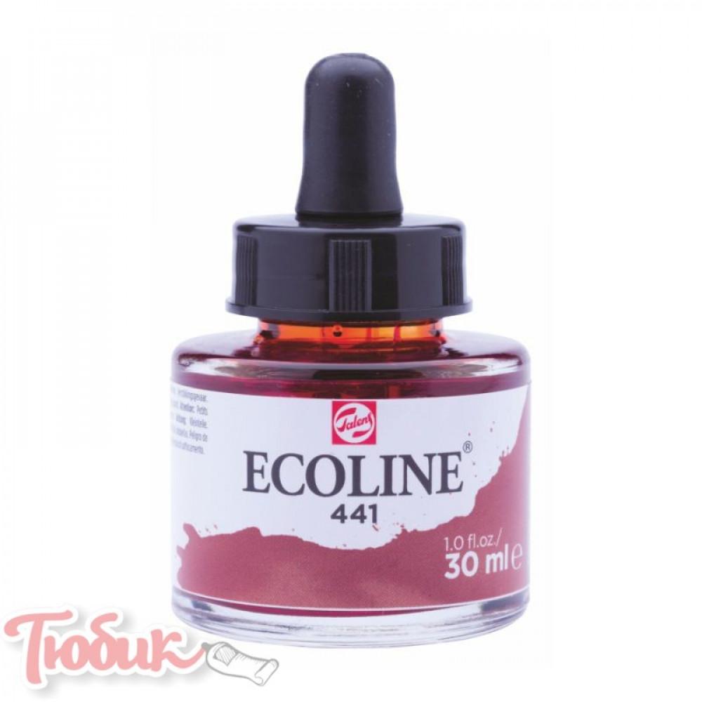 Краска акварельная жидкая Ecoline (441), Коричнево-красная, 30 мл, Royal Talens