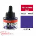 Тушь акриловая AMSTERDAM INK, (507) Ультрамарин фиолетовый, 30мл, Royal Talens