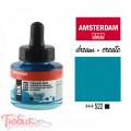Тушь акриловая AMSTERDAM INK, (522) Бирюзовый синий, 30мл, Royal Talens