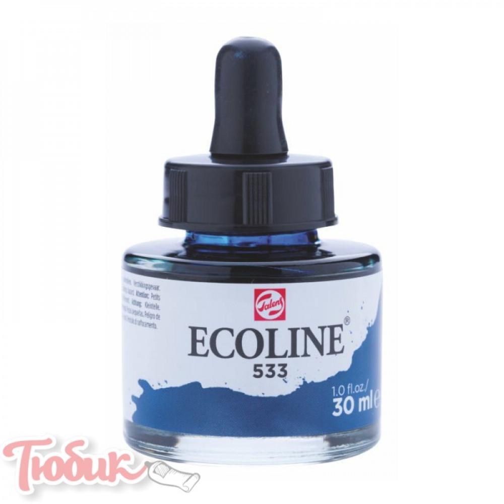 Краска акварельная жидкая Ecoline (533), Индиго, 30 мл, Royal Talens