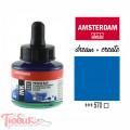 Тушь акриловая AMSTERDAM INK, (570) Синий ФЦ, 30мл, Royal Talens