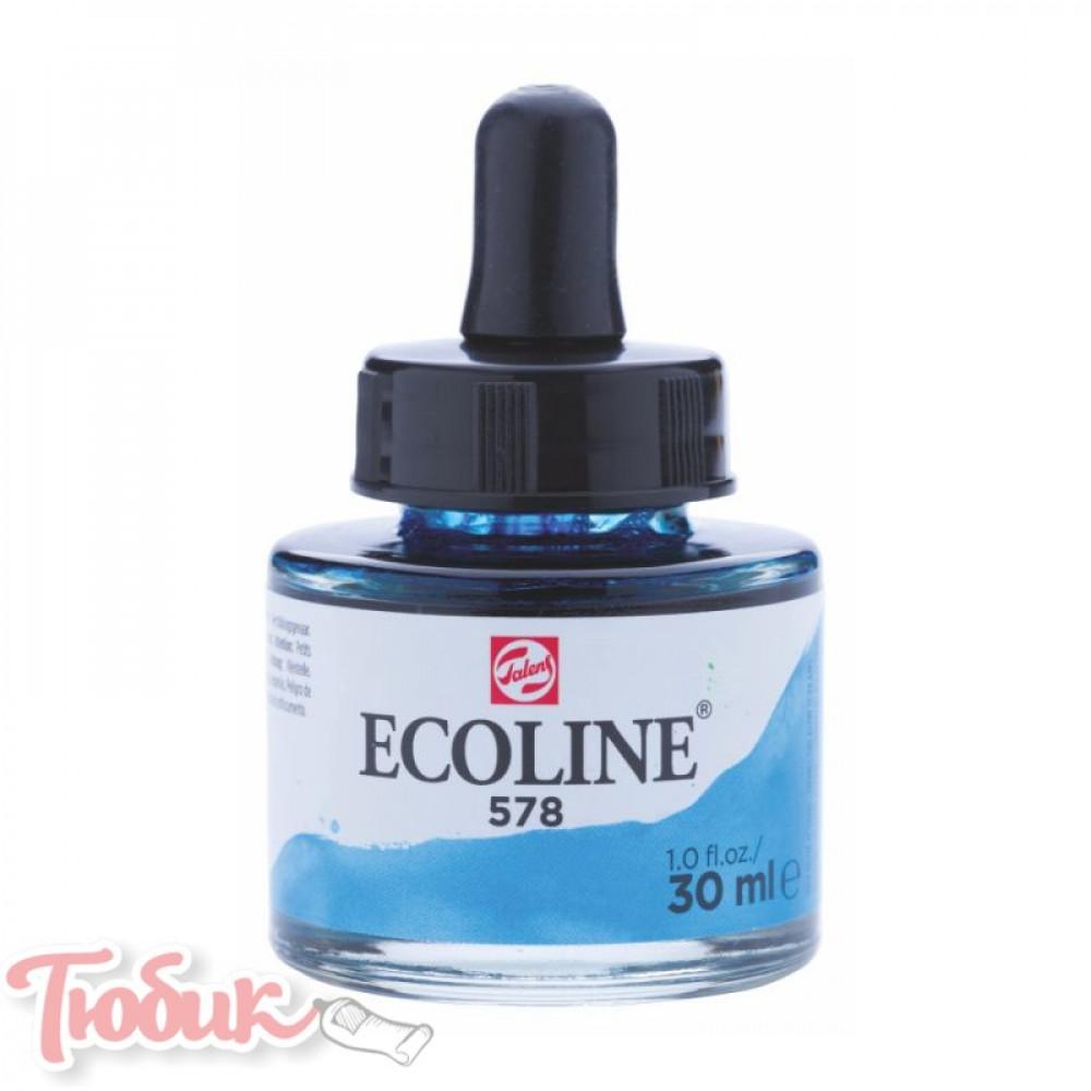 Краска акварельная жидкая Ecoline (578), Небесно-голубая, 30 мл, Royal Talens