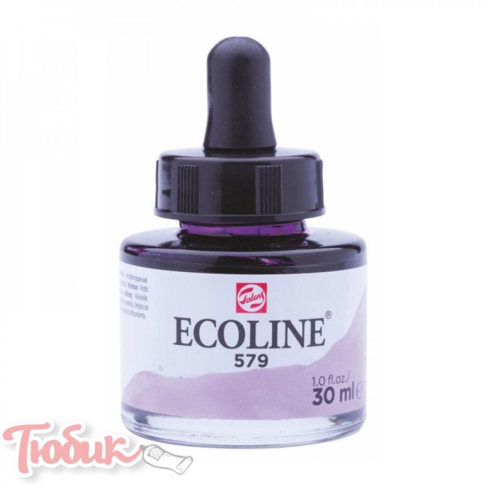 Краска акварельная жидкая Ecoline (579), Пастельная фиолетовая, 30 мл, Royal Talens