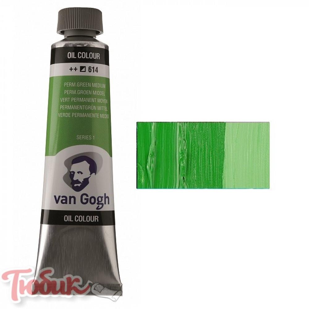 Краска масляная Van Gogh, (614) Перм. зеленый средний, 40 мл, Royal Talens