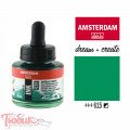 Тушь акриловая AMSTERDAM INK, (615) Изумрудный зеленый, 30мл, Royal Talens
