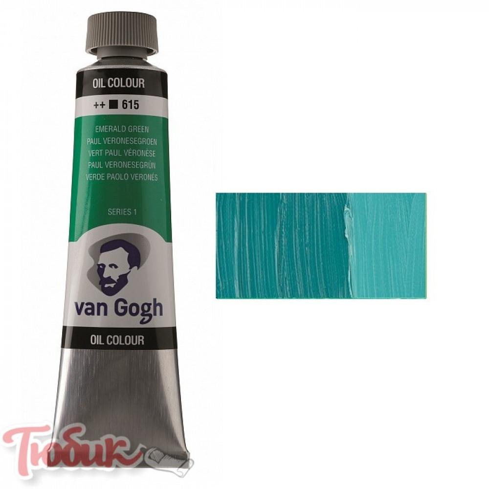 Краска масляная Van Gogh, (615) Изумрудный, 40 мл, Royal Talens