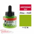 Тушь акриловая AMSTERDAM INK, (617) Желтовато-зеленый, 30мл, Royal Talens