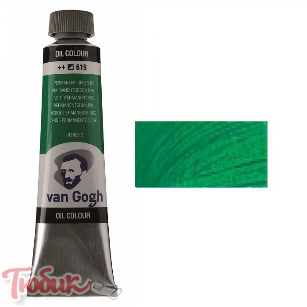 Краска масляная Van Gogh, (619) Перм. зеленый темный, 40 мл, Royal Talens