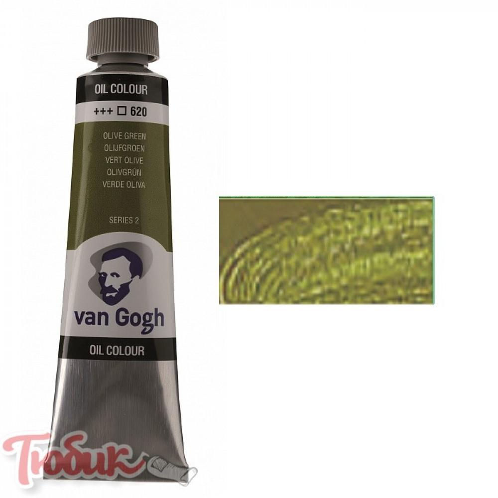 Краска масляная Van Gogh, (620) Оливковый зеленый, 40 мл, Royal Talens