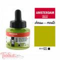 Тушь акриловая AMSTERDAM INK, (621) Оливковый зеленый светлый, 30мл, Royal Talens