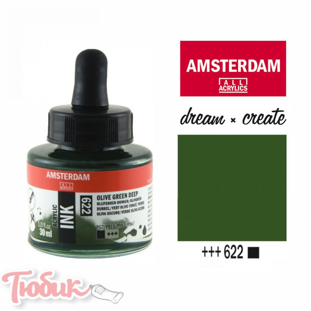 Тушь акриловая AMSTERDAM INK, (622) Оливковый зеленый темный, 30мл, Royal Talens