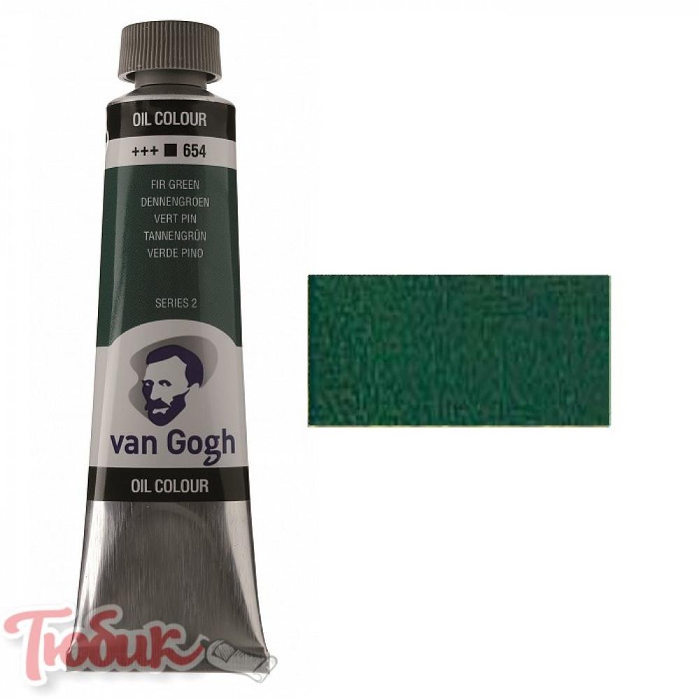 Краска масляная Van Gogh, (654) Пихтовый зеленый, 40 мл, Royal Talens