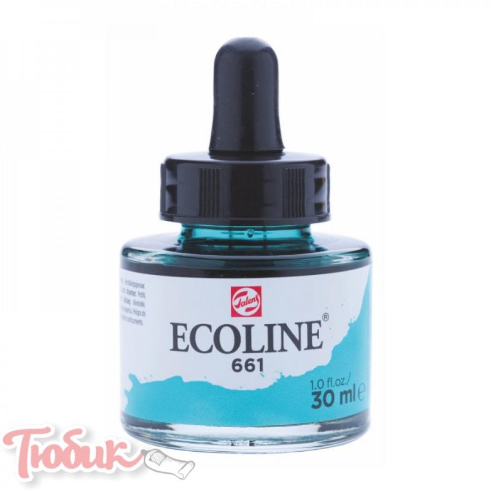 Краска акварельная жидкая Ecoline (661), Бирюзовая зеленая, 30 мл, Royal Talens