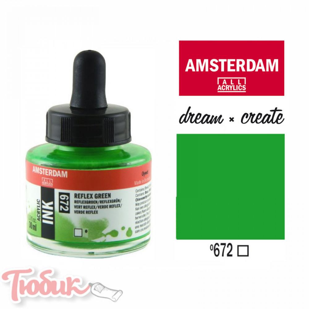 Тушь акриловая AMSTERDAM INK, (672) Отражающий зеленый, 30мл, Royal Talens