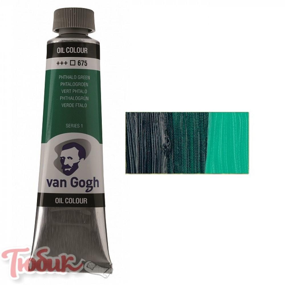 Краска масляная Van Gogh, (675) Зеленый ФЦ, 40 мл, Royal Talens